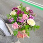 flores-cerca-de-mi